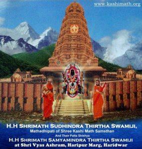 Rajath Mahotsav-Sri Vyasa Mandir (Haridwar) Prg List