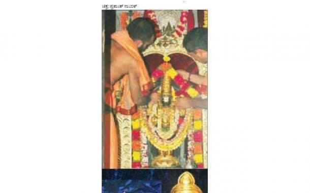Shishya Swamiji visits SVT Uppinangadi