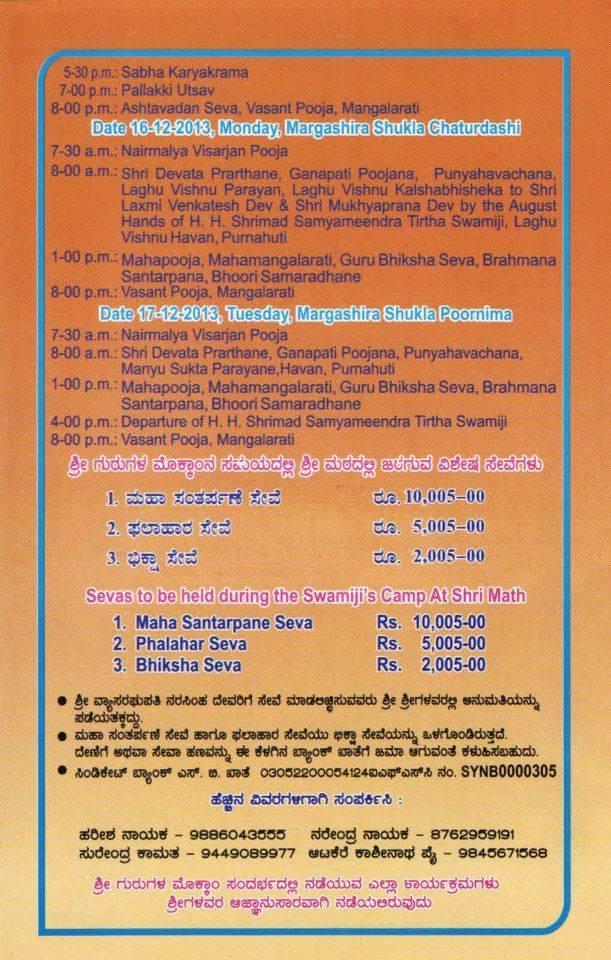 Jeernodhara Golden Jubilee of Bhatkal Shri Kashi Math_04