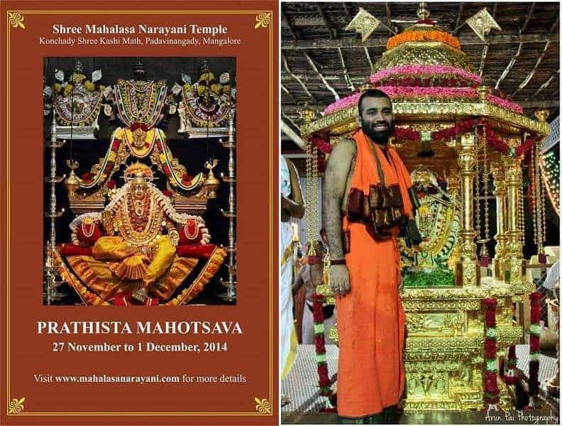 Pratishta_Vardhanti_of_Devi_Sri__Mahalasa_Narayani__Konchady_Shri__Kashi_Math_02