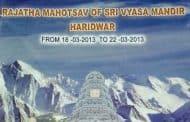 Rajath Mahotsav-Sri Vyasa Mandir (Haridwar), Invite