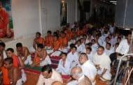 Vardhanti Utsav 2013