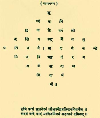 h.h_shrimath_varadendra_thirtha_swamiji_03