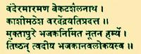 h.h_shrimath_varadendra_thirtha_swamiji_04