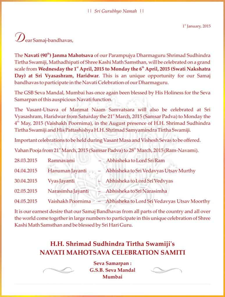navathi_mahotsav_celebration-2