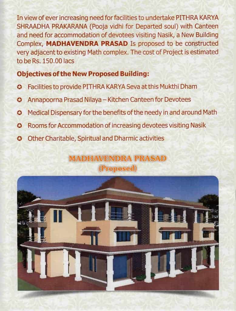 Nasik Kashi Math New Building