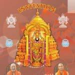 Tirumala Tirupathi Sri Kashi Math