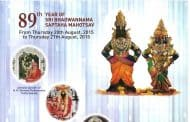 89th Bhajana Saptaha at Walkeshwar