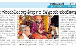 Digvijaya Mahotsava Shobhayatra