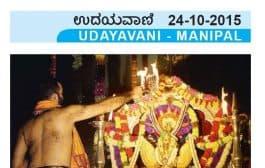 Suvarna Garuda Vahana Seva at Koteshwar