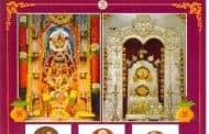 Digvijaya Mahotsava at Koteshwar