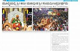 Digvijayotsava held in Mulki