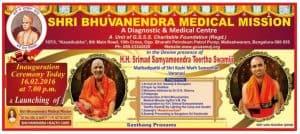 Inauguration of Shri Bhuvanendra Medical Mission