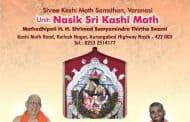 Inauguration of 'Madhavendra Prasad', Nashik