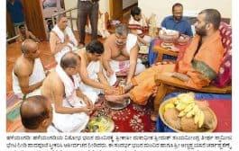 Visit to Sri Vitobha Bhajana Mandir