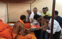 Punyathithi Web Portal inaugurated