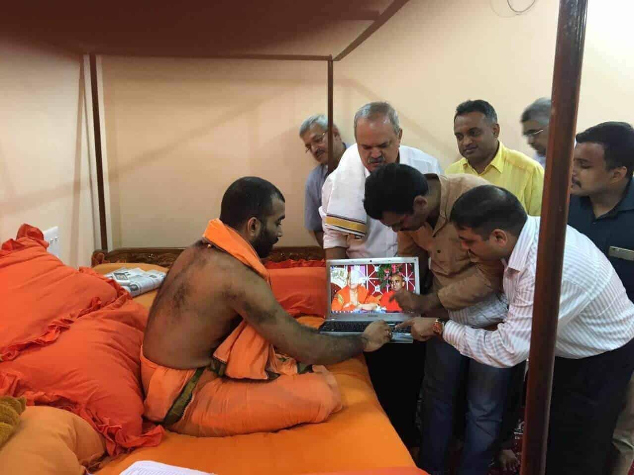 Punyathithi Web Portal launched by H.H Shri Swamiji