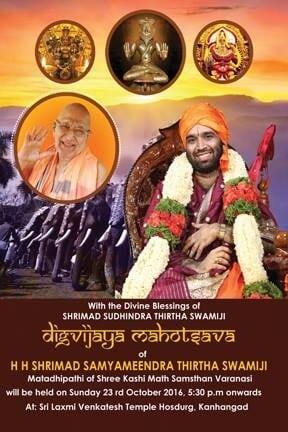 15th Chaturmas Vrita - Digvijaya Shobhayatra in Kanhangad
