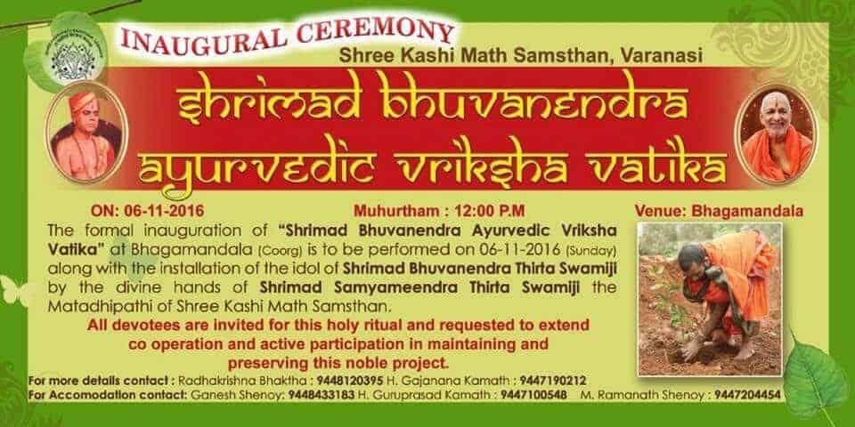Inauguration - Shrimath Bhuvanendra Ayurvedic Vriksha Vatika