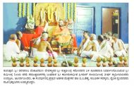 Sri Sudhindra Nilaya inaugurated by H.H Shri Swamiji in Gurupur