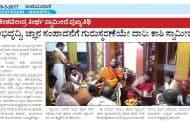 Shri Keshavendra Swamiji Punyatithi Aradhana held in Basrur