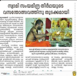 Yugadi Mahabhisheka during Vasanthotsav in Kochi