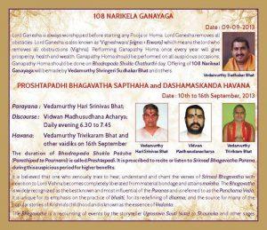 12th Chaturmas Vrita in 2013 at Bangalorehaturmas_Vrita_in_2013_at_Bangalore_11