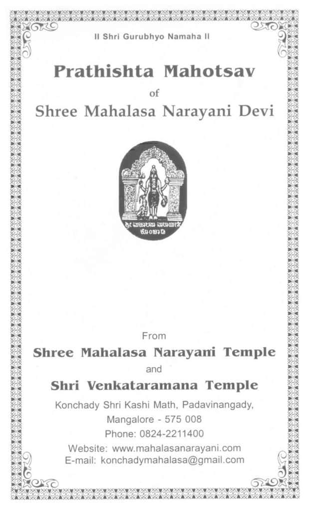 26th Prathishta Mahotsav of Sri Mahalasa Narayani, Konchady