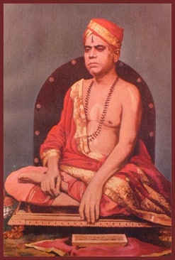 H. H Shrimath Bhuvanendra Thirtha Swamiji