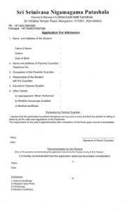 Admission Form English