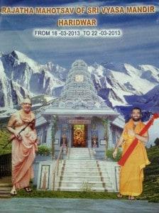 Rajath_Mahotsav-Sri_Vyasa_Mandir__Haridwar___Invite