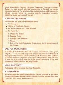National Seminar on Shree Kashi Math & Guru Parampara