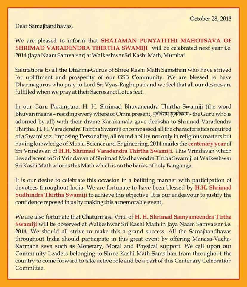 Shataman Punyatithi Aradhana of Varadendra Swamiji