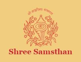 Shree Samsthan
