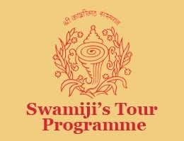 Swamiji's Tour Programme