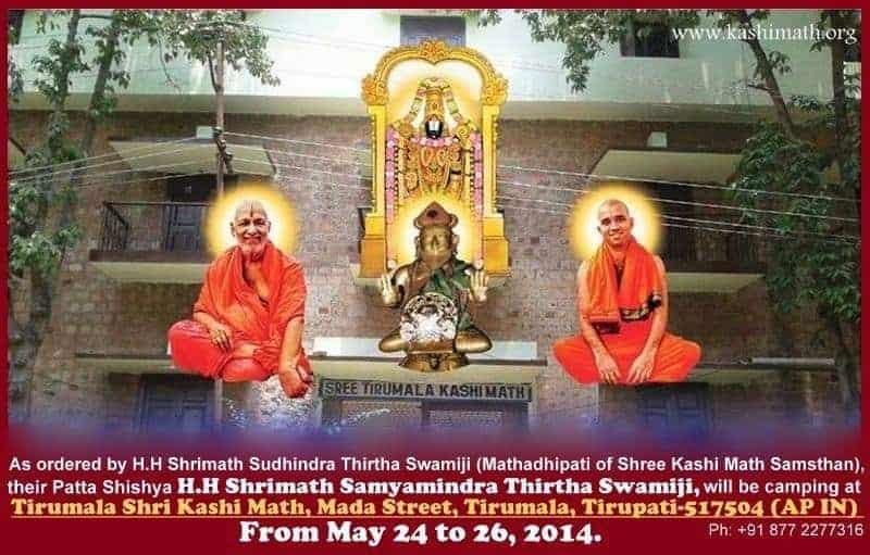 H.H Shishya Swamiji to camp at Tirumala Shri Kashi Math – 2014