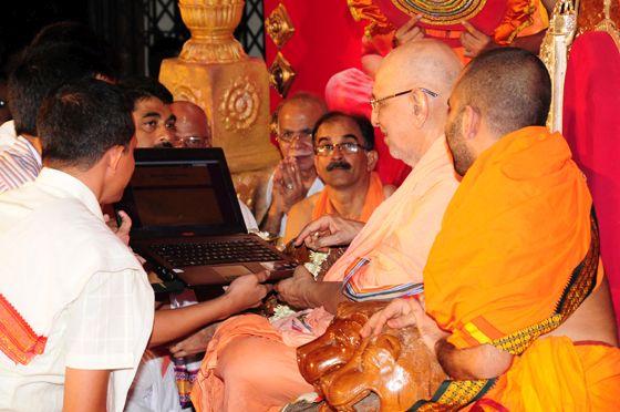 Re-Launch of Website of Shree Kashi Math Samsthan
