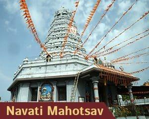 Navati Mahotsav