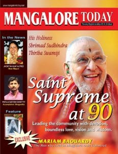 "Navathi Special Edition of ""Mangalore Today"""
