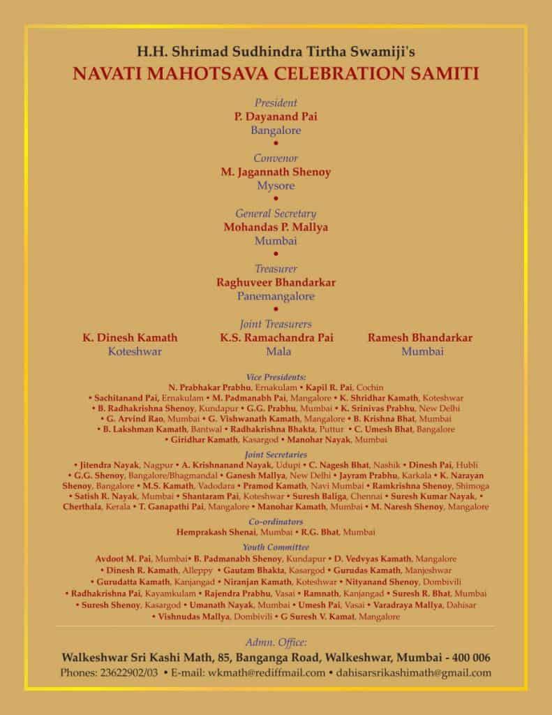 navathi_mahotsav_celebration-04