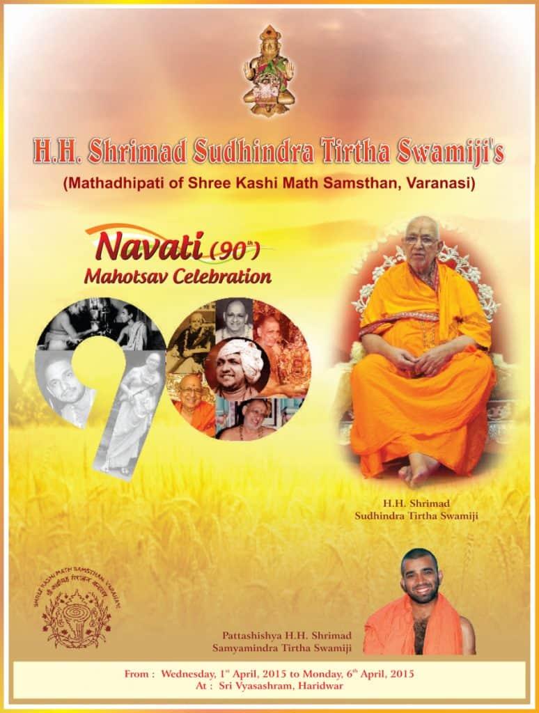navathi_mahotsav_celebration-1