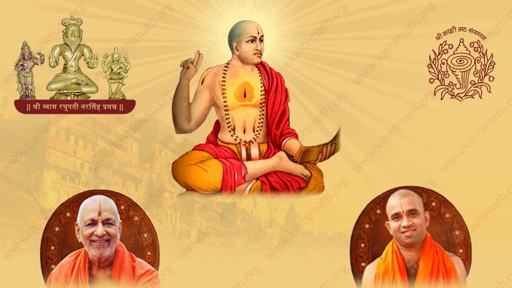 Home Page slider Banner of H.H Shrimath Sudhindra Thirtha Swamiji, H.H Shrimath Samyamindra Thirtha Swamiji, Madhwacharya and Vyasa Raghupathi
