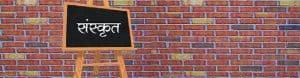 Sanskrit classes at Bengaluru SKM - 2015