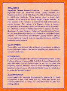 "National Seminar on ""The Life, Mission and Teachings of H.H SHRIMATH SUDHINDRA THIRTHA SWAMIJI"""