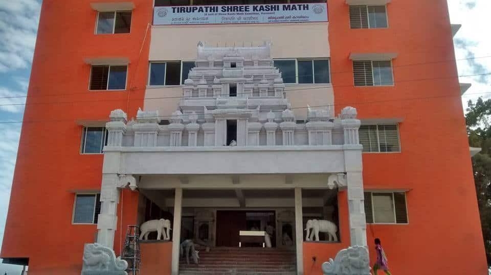 Inauguration  of  Tirumala and Tirupathi Kashimath Branche's