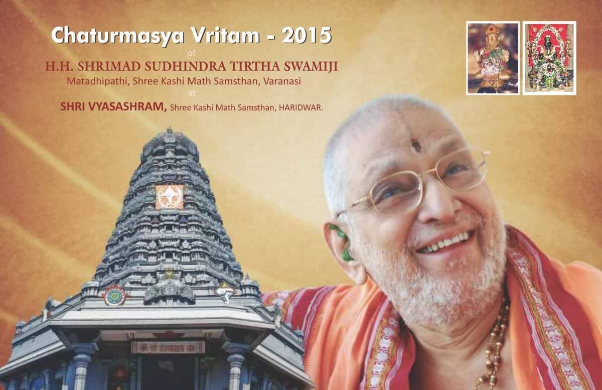 Chaturmasya Vritam 2015