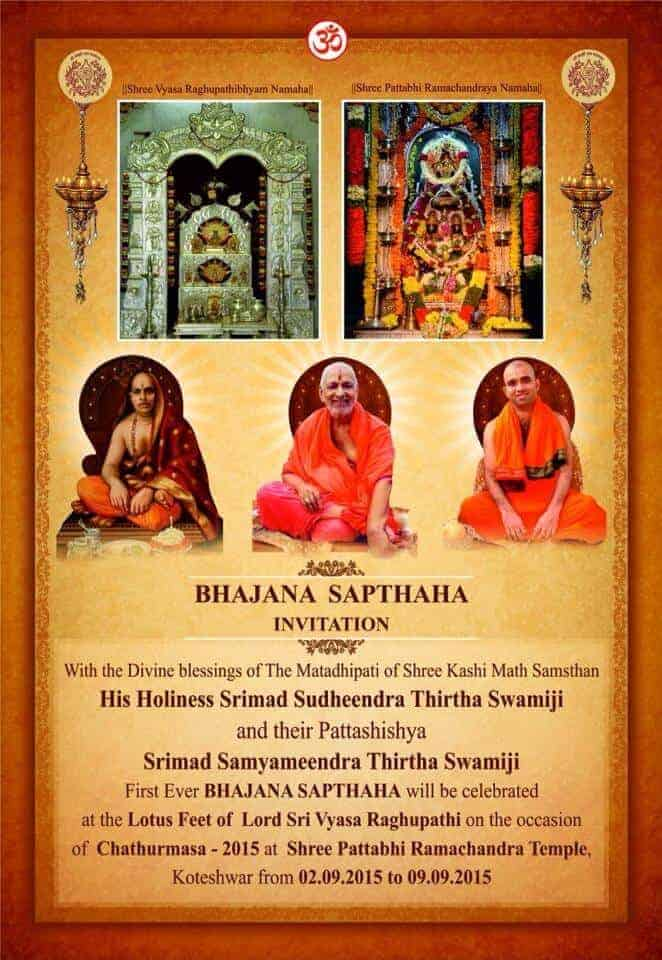 Bhajana Sapthaha during Koteshwar Chaturmas