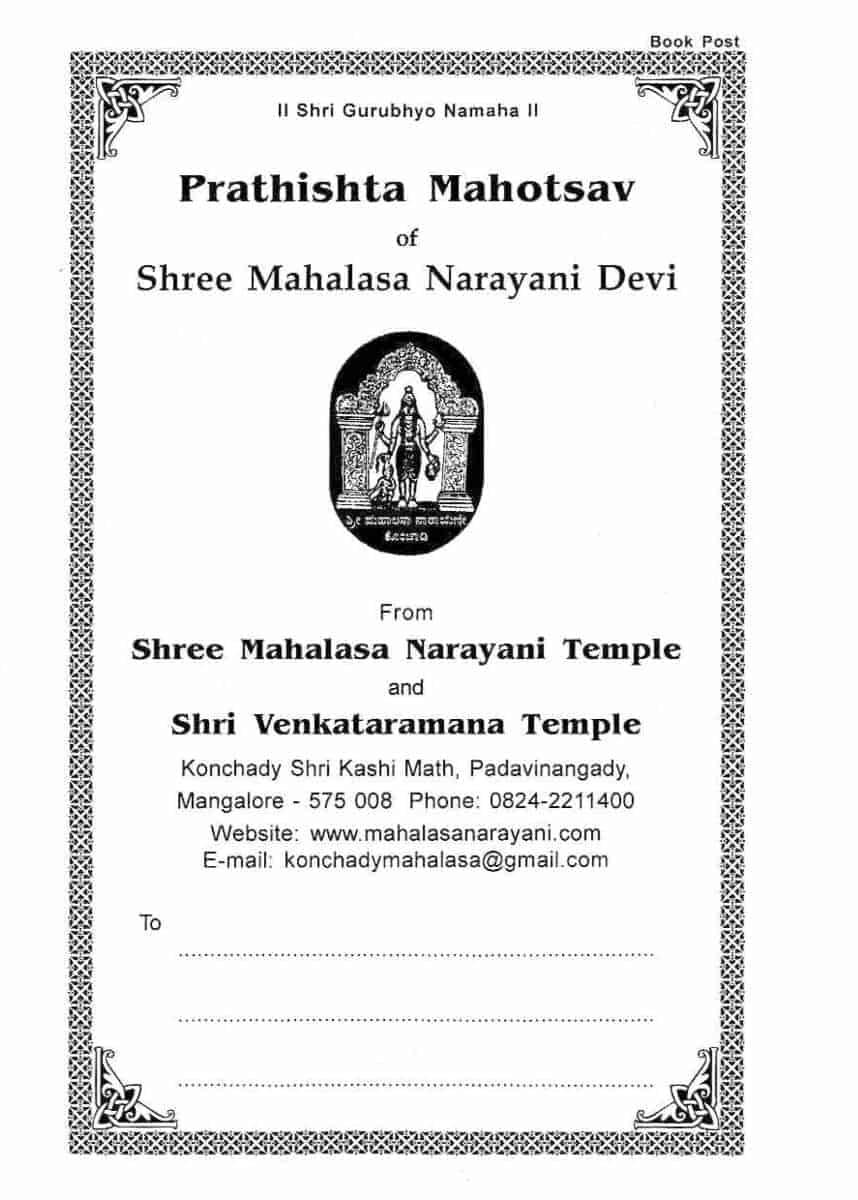 28th Pratishta Vardhanti of Sri Mahalasa Narayani at Konchady SKM