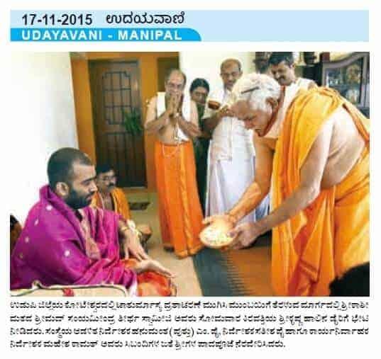 Visit to Srikrishna Milks Pvt Ltd. Kirwatti