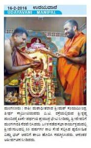 44th Vardhanti at Sri Krishna Mandir, Mangalore